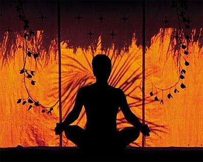 Медитация!