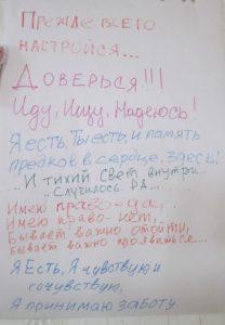 IMG_1346