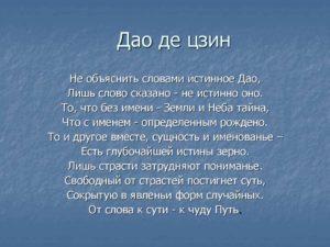 Истина 99