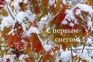Зима50