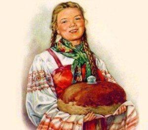 Хлеб - Соль
