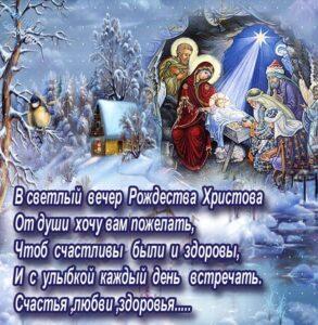 С Рождеством10