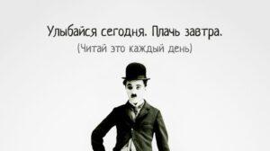Чарли Чаплин 3