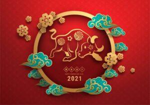 Китайский Новый Год...2