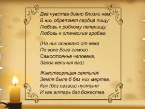 Мудрость 23