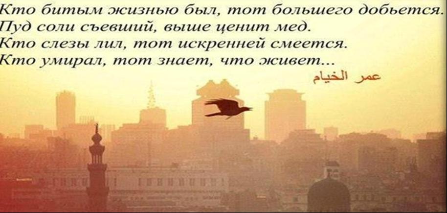 В Страданьи - Свет... Страдавшие Живут в Раю...