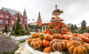 Осенины на Красной Площади