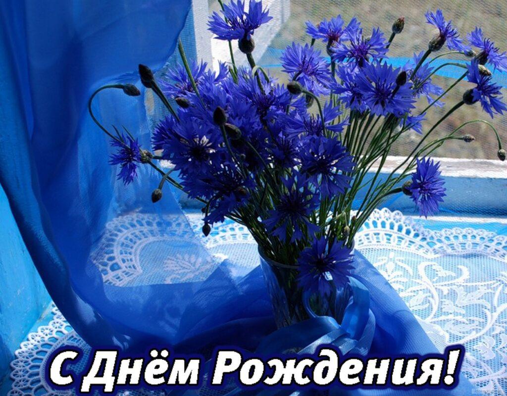 happybirthday132